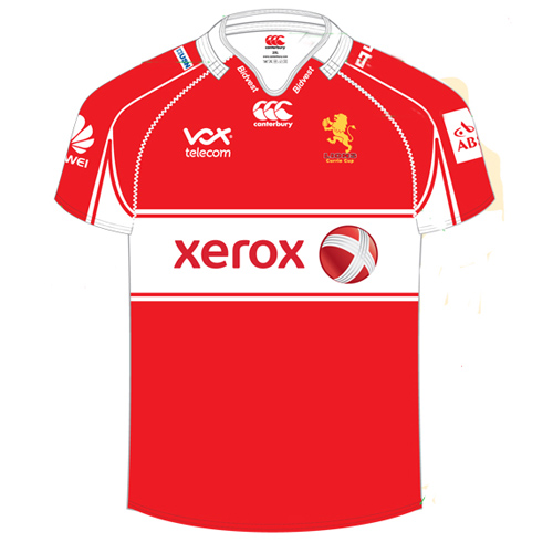 Lions Currie Cup 2015 Replica Range
