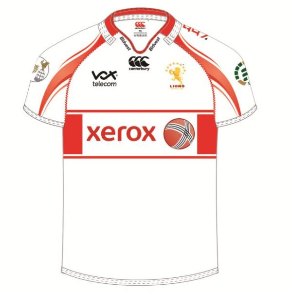 2016 Currie Cup Jersey
